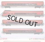 鉄道模型 ホビートレイン HobbyTrain H25205 OBB レイルジェット 客車4両セット Nゲージ