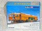 鉄道模型 キブリ KIBRI 16050 マルチプルタイタンパー マルタイ HOゲージ