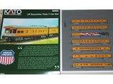 鉄道模型 カトー KATO 106-086 ユニオンパシフィック エクスカージョントレイン 客車 7両セット Nゲージ