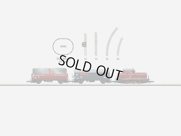画像1: 鉄道模型 メルクリン ミニクラブ Marklin 81564 貨物列車 スターターセット Zゲージ