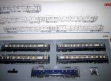 鉄道模型 メルクリン Marklin 4228 ラインゴルド 客車5輛セット HOゲージ