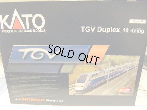 画像1: 鉄道模型 カトー KATO 10916 SNCF フランス国鉄 TGV Duplex デュプレクス 10両セット Nゲージ