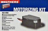 鉄道模型 ウォルサーズ Walthers 1050 ターンテーブルモータリゼーションキット HOゲージ