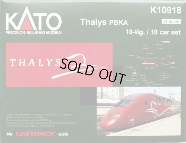 画像1: 鉄道模型 カトー KATO 10918 SNCF フランス国鉄 TGV Thalys タリス ニューカラー 10両セット Nゲージ