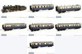 鉄道模型 メルクリン Marklin 2681 Kaiser Wilhelm II お召列車セット HOゲージ