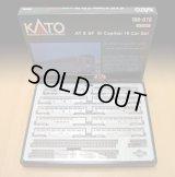 鉄道模型 カトー KATO 106-075 サンタ・フェ エル・キャピタン 客車10両セット Nゲージ