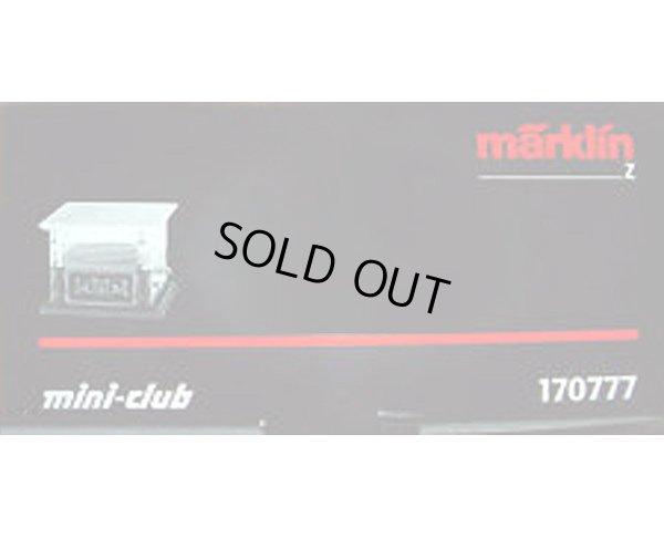 画像3: 鉄道模型 メルクリン Marklin 170777 ミニクラブ mini-club スイスコレクション オルゴール台 限定品 Zゲージ