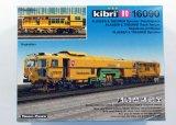 鉄道模型 キブリ KIBRI 16090 マルチプルタイタンパー マルタイ HOゲージ