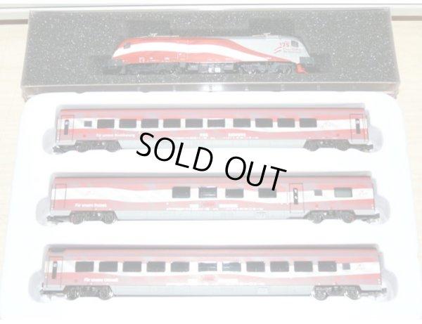 画像2: 鉄道模型 ホビートレイン HobbyTrain H25213 OBB Railjet レイルジェット 機関車+客車 4両セット Nゲージ