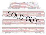 鉄道模型 ホビートレイン HobbyTrain H25213 OBB Railjet レイルジェット 機関車+客車 4両セット Nゲージ