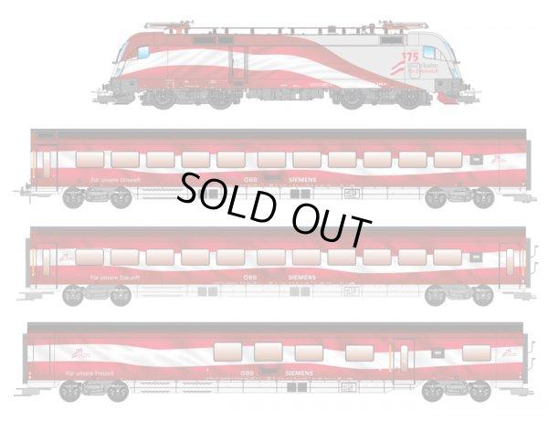 画像1: 鉄道模型 ホビートレイン HobbyTrain H25213 OBB Railjet レイルジェット 機関車+客車 4両セット Nゲージ