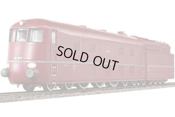 画像2: 鉄道模型 リリプット Liliput L131540 BR05 003 DR 流線型 キャブフォワード蒸気機関車 赤 HOゲージ