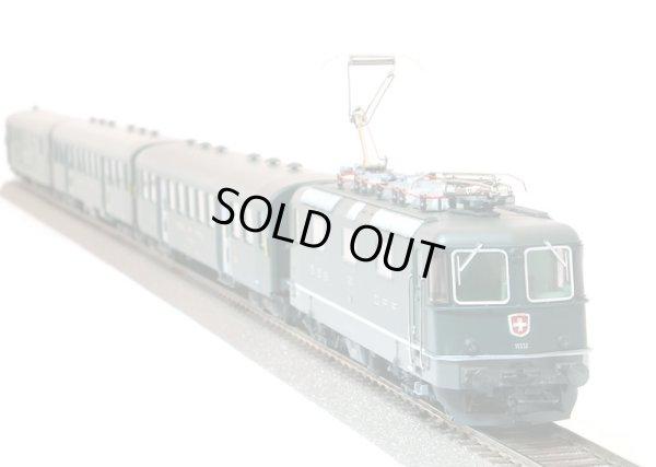 画像2: 鉄道模型 トリックス Trix 21233 SBB Re 4/4 通勤列車セット HOゲージ