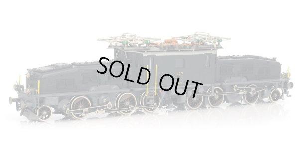 画像1: 鉄道模型 METROPOLITAN メトロポリタン 767 SBB CFF Ce 6/8 II クロコダイル 電気機関車 HOゲージ 塗装済完成品
