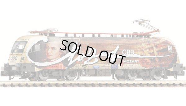 画像1: 鉄道模型 フライシュマン Fleischmann 731185 Rh 1116 Mozart m. Sound 電気機関車 Nゲージ