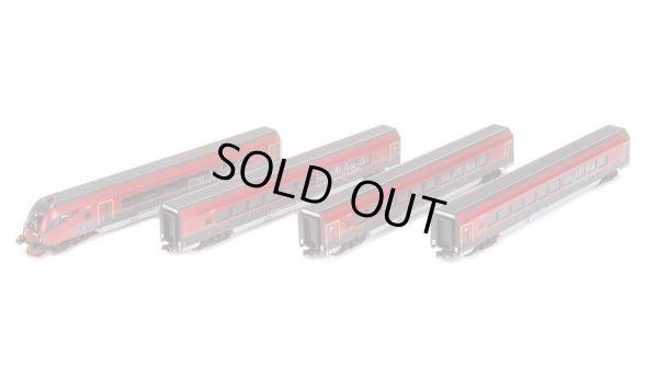 画像1: 鉄道模型 ホビートレイン HobbyTrain H25216 Railjet レイルジェット 客車4両セット Nゲージ