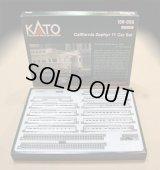 鉄道模型 カトー KATO 106-056 カリフォルニア・ゼファー 客車11両セット Nゲージ