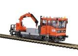 鉄道模型 メルクリン Marklin 39547 OBB レールモーターカー クレーン車 HOゲージ