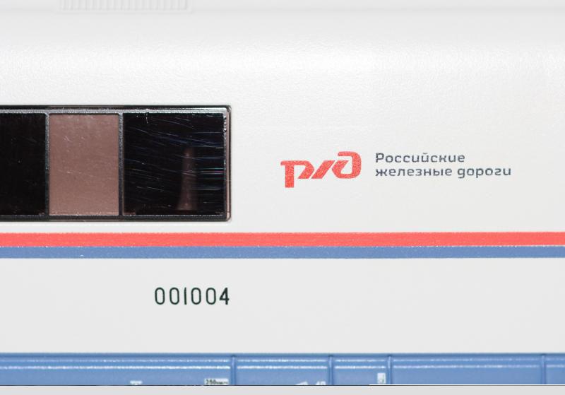 画像3: 鉄道模型 メルクリン Marklin 37787 RZD ロシア高速列車 5両セット 電車 HOゲージ