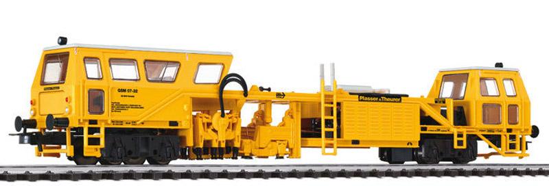画像1: 鉄道模型 リリプット Liliput 136101 マルチプルタイタンパー 線路保線作業車 HOゲージ