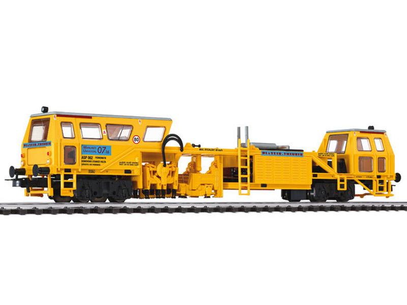 画像1: 鉄道模型 リリプット Liliput 136105 マルチプルタイタンパー 線路保線作業車 HOゲージ